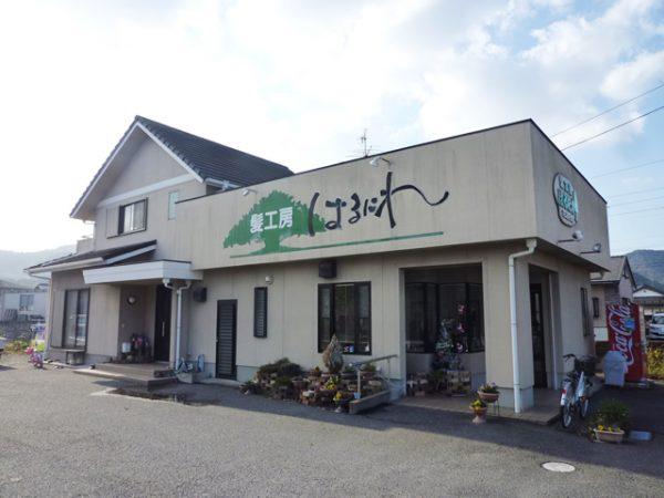 09_photo01a