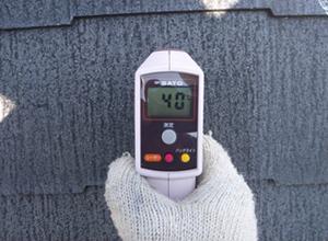 コロニアル部 ガイナ塗装箇所 温度比較