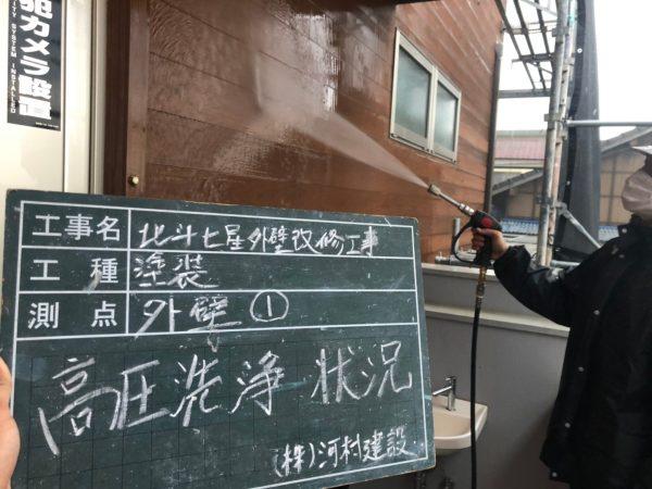 北斗七星_201124_4